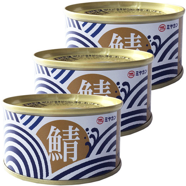 三陸水揚げ さば味噌煮 生姜入り 3缶