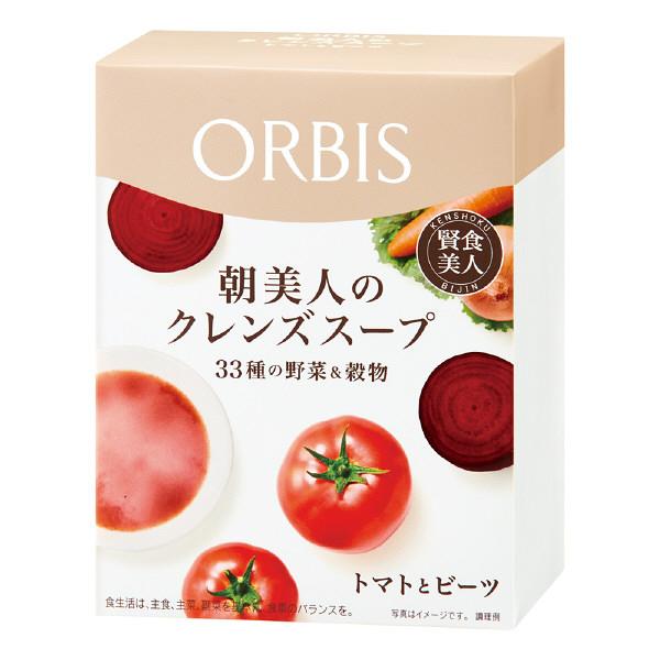 オルビスクレンズスープトマトとビーツ