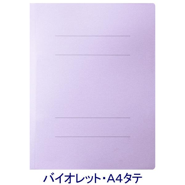 アスクル フラットファイル A4タテ バイオレット エコノミータイプ 3冊