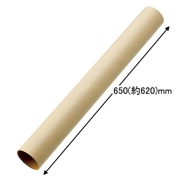 今村紙工 ポリ栓付紙管 650mm