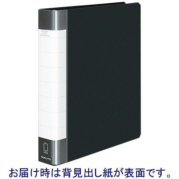 クリヤーブックタフボディ 替紙式A4 黒
