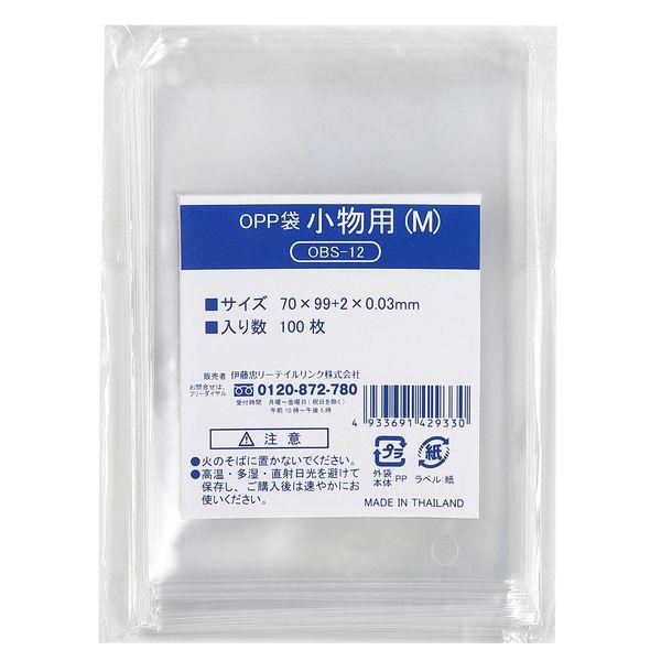 OPP袋 小物用M 70x100
