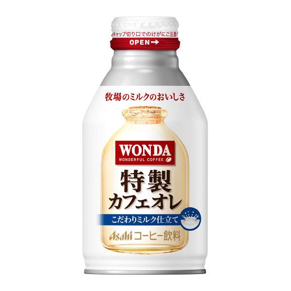 ワンダ 特製カフェオレ 260g 24缶