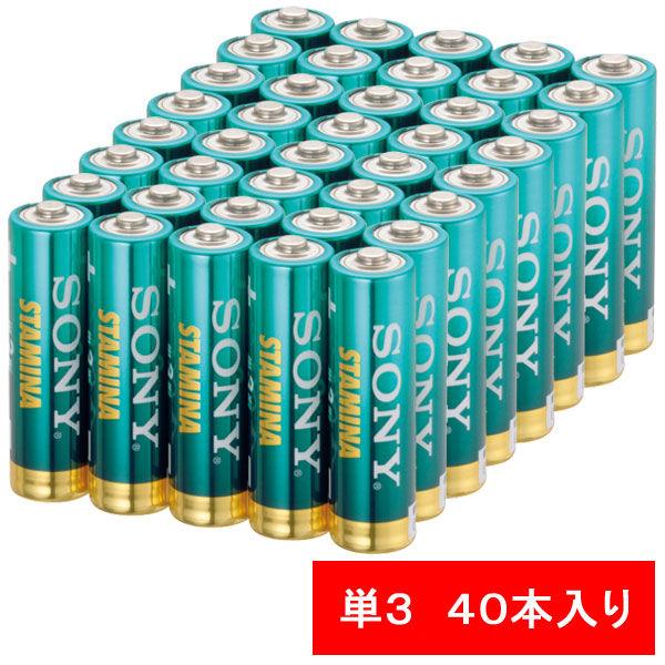 ソニー アルカリ乾電池「スタミナ」 単3