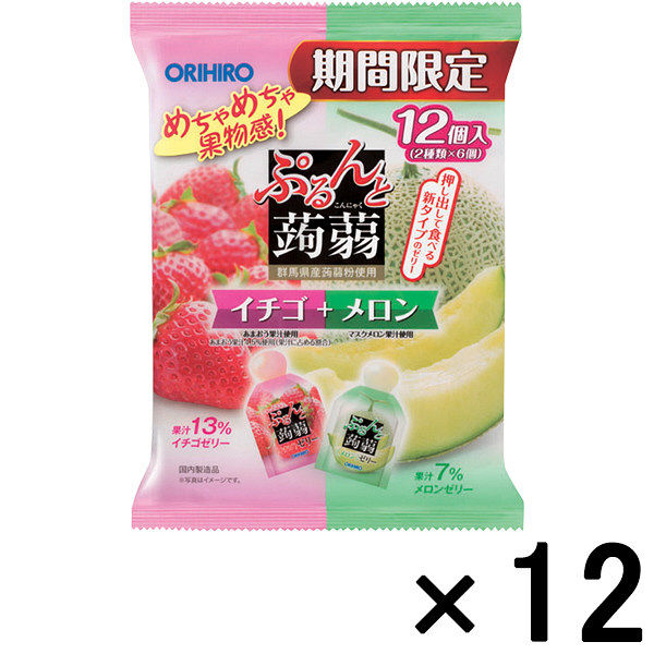 ぷるんと蒟蒻ゼリーイチゴ+メロン12袋