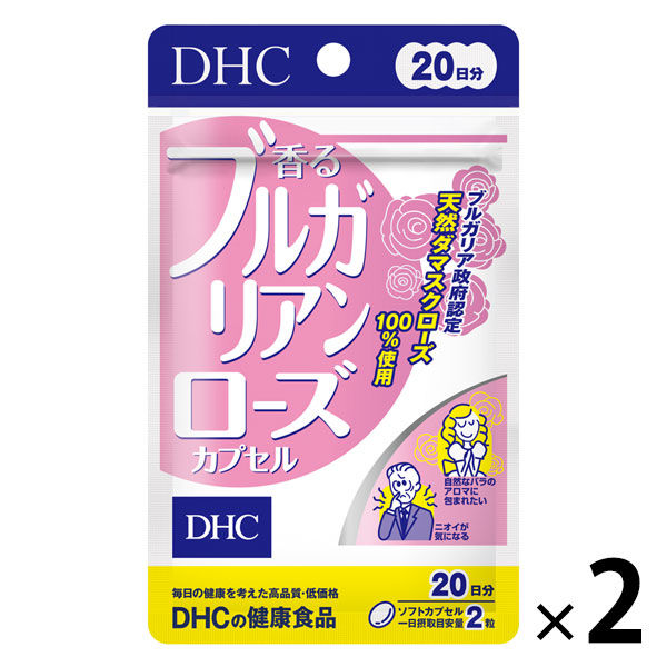 DHC香るブルガリアンローズ20日分2袋