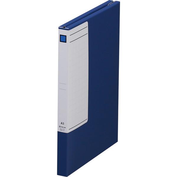 キングジム 図面ファイルGS A3サイズ用・2つ折 青 1173 5冊入