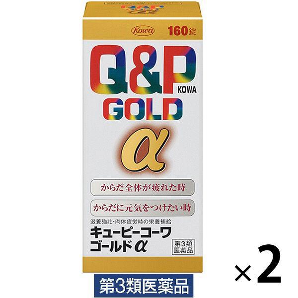 キューピーコーワゴールドα160錠×2箱