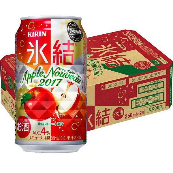 氷結アップルヌーヴォー350ml 24缶