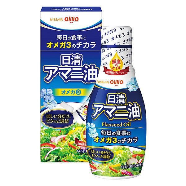 日清オイリオ アマニ油