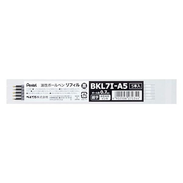 ぺんてる 油性ボールペンリフィル BKL7 黒 1袋(5本入)
