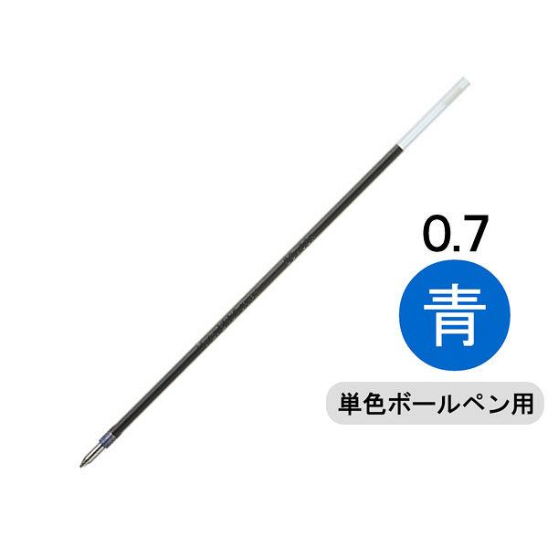 ぺんてる 油性ボールペンリフィル BKL7 青 1袋(5本入)