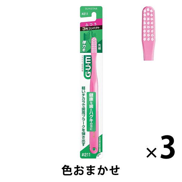 GUM 3列コンパクト ふつう3本