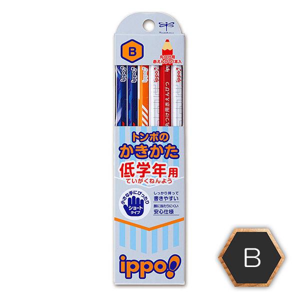 トンボかきかた鉛筆B 低学年用 1ダース