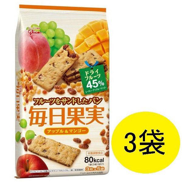 毎日果実 アップル&マンゴー 3袋