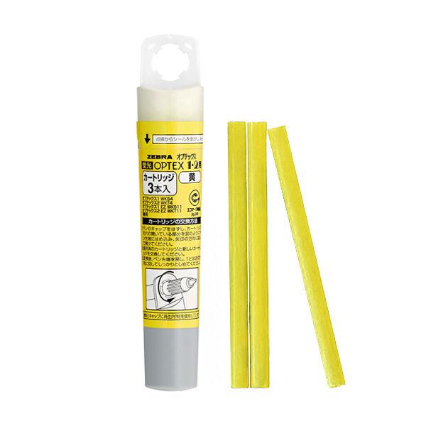 ゼブラ 蛍光オプテックス1・2用カートリッジ 黄 RWK8-Y 1ケース(3本入)