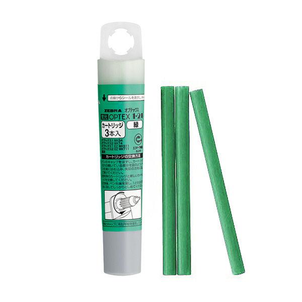 ゼブラ 蛍光オプテックス1・2用カートリッジ 緑 RWK8-G 1ケース(3本入)