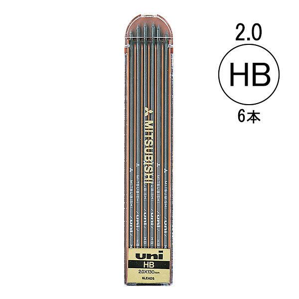 三菱鉛筆(uni) ユニホルダー シャープ替芯 HB 2mm ULNHB 1ケース(6本入)