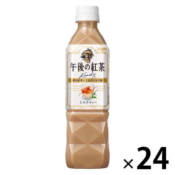 午後の紅茶 ミルクティー 24本