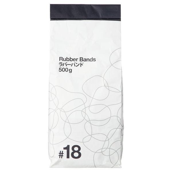 ラバーバンド#18 1袋(500g入)