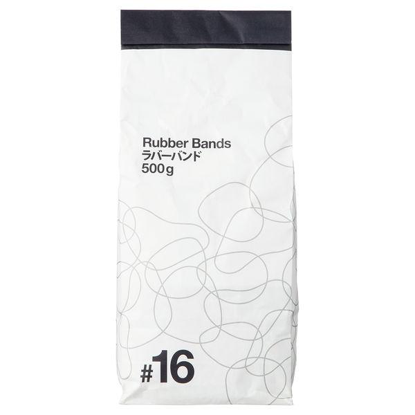 ラバーバンド#16 1袋(500g入)