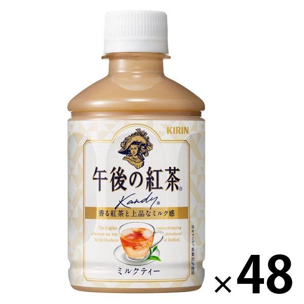 午後の紅茶 ミルクティー 280ml