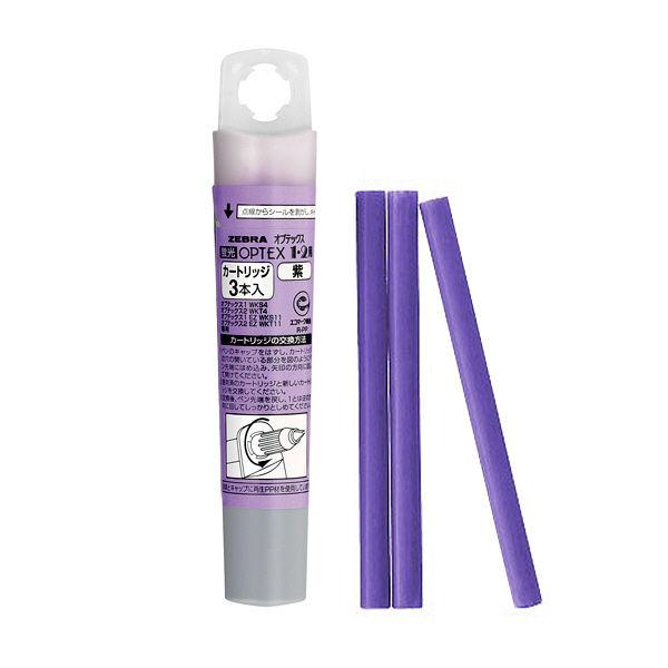 ゼブラ 蛍光オプテックス1・2用カートリッジ 紫 RWK8-PU 1ケース(3本入)