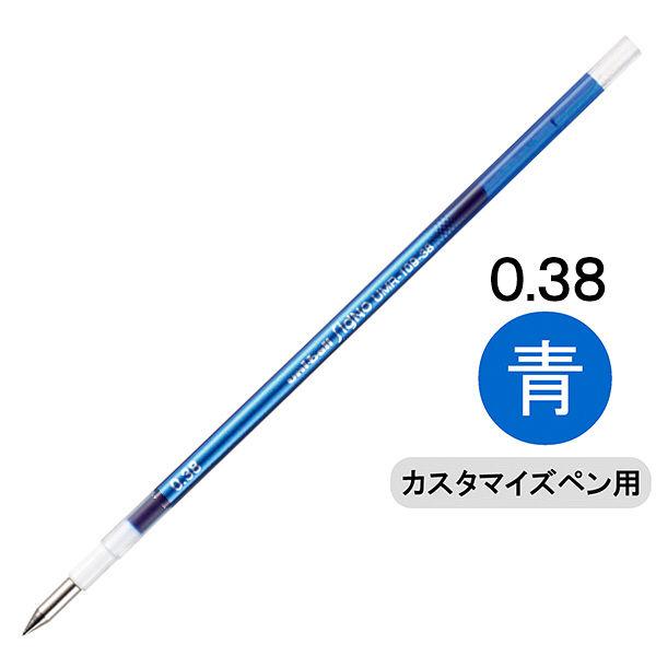 スタイルフィット芯 シグノ 青 10本