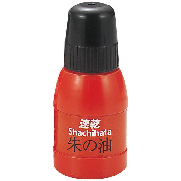 シヤチハタ 速乾朱の油 (朱液) OQN-28 1セット(3本:1本×3)