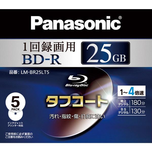 パナソニック 録画用4倍速ブルーレイディスク25GB(追記型)5枚パック LM-BR25LT5