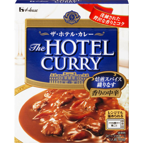 ザ・ホテル・カレー 香りの中辛 1食