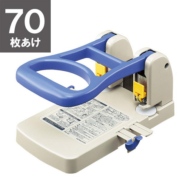 コクヨ 強力パンチ 本体 PN-33