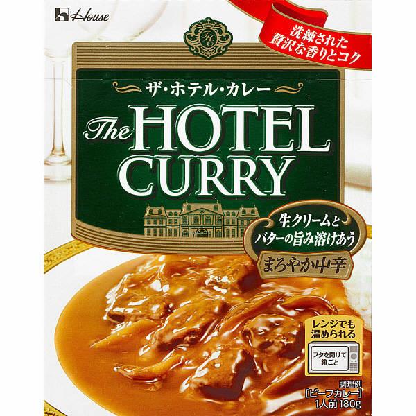 ザ・ホテル・カレー まろやか中辛 3食