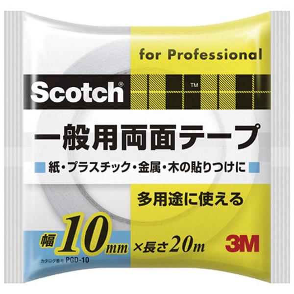 スリーエム ジャパン スコッチ(R)一般用両面テープ 10mm×20m PGD-10 1巻