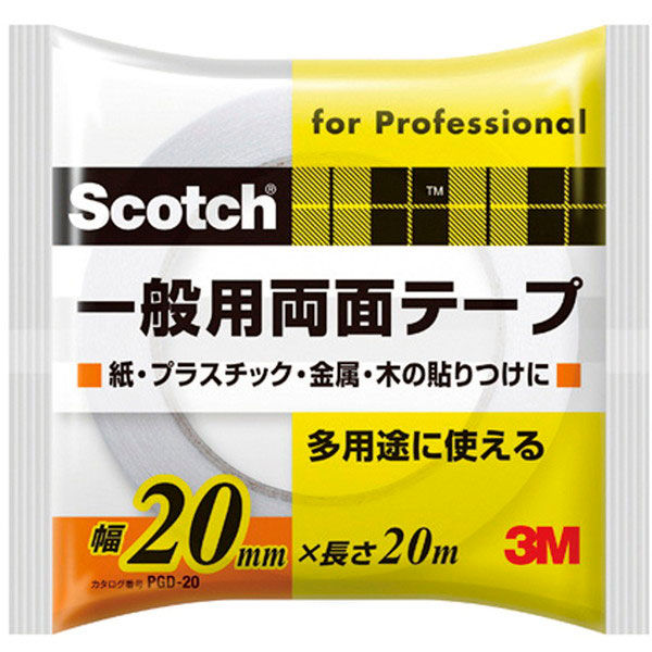 スリーエム ジャパン スコッチ(R)一般用両面テープ 20mm×20m PGD-20 1巻