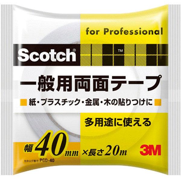 スリーエム ジャパン スコッチ(R)一般用両面テープ 40mm×20m PGD-40 1巻