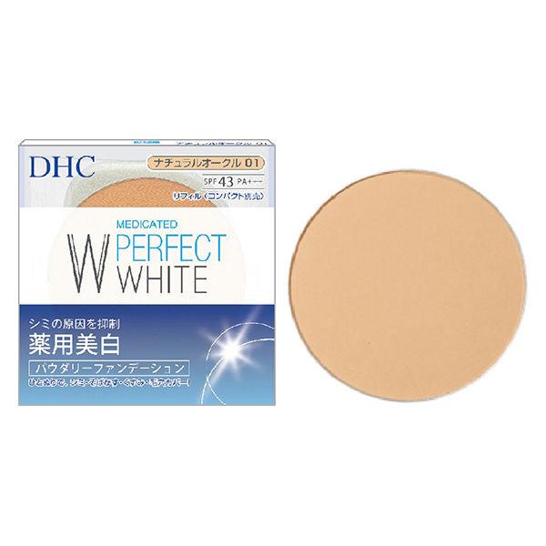 DHCパウダリーファンデーション 替01