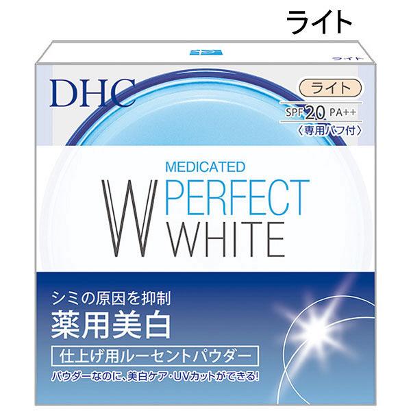 DHC 薬用PWルーセントパウダー