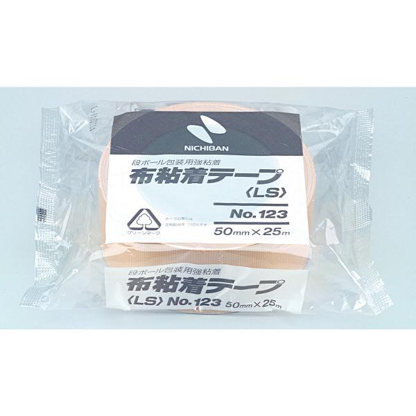 ニチバン 布粘着テープ 段ボール包装用強粘着タイプ 123LWー50 2巻 (直送品)