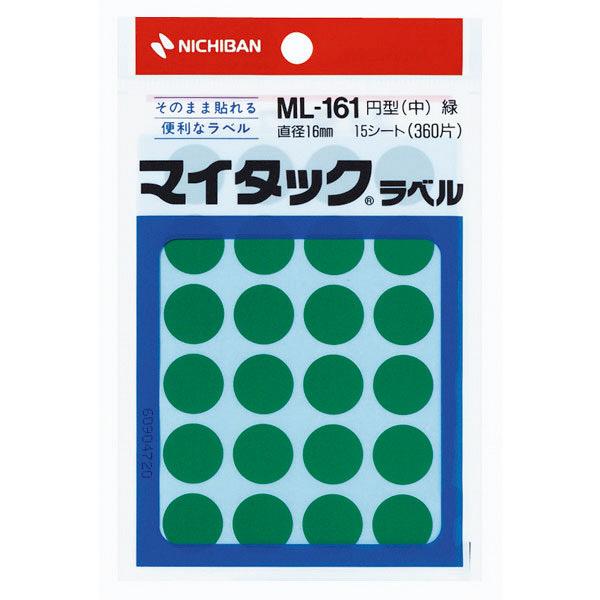 ニチバン マイタックカラーラベル 緑 中 ML-1613 1セット(1800片:360片入×5パック) (直送品)