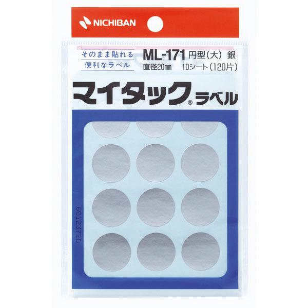 ニチバン マイタックカラーラベル 大 銀 MLー17110 1セット(5パック) (直送品)