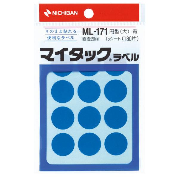 ニチバン マイタックカラーラベル 青 大 ML-1714 1セット(900片:180片入×5パック) (直送品)