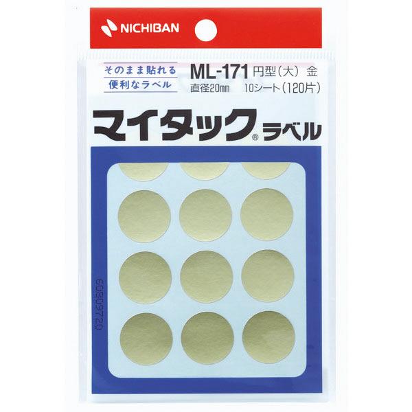 ニチバン マイタックカラーラベル 大 金 MLー1719 1セット(5パック) (直送品)