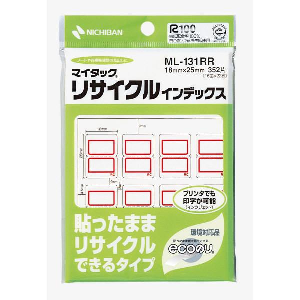 ニチバン マイタック リサイクルインデックス 赤枠 小 ML-131RR 1セット(352片入×5パック) (直送品)