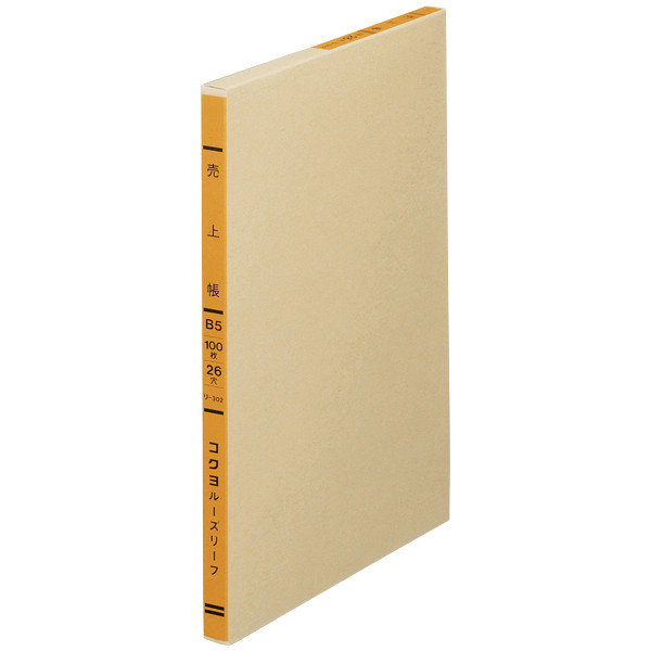 一色刷ルーズリーフ B5 売上帳
