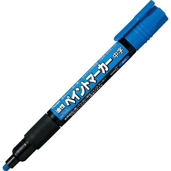 ぺんてる ペイントマーカー MMP20 青 MMP20ーC 1セット(5本) (直送品)