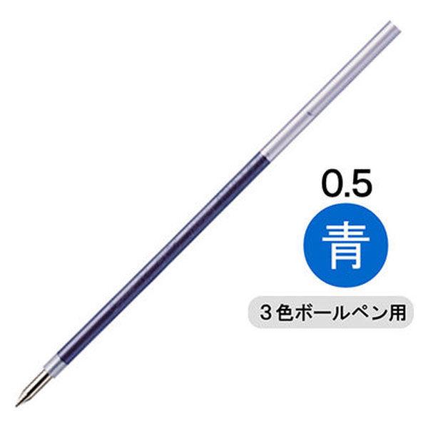 ぺんてる VICUNA(ビクーニャ) ボールペンリフィル 0.5mm 青 BXS5 1セット(10本) (直送品)