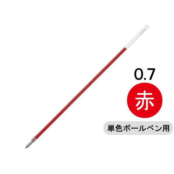 ぺんてる 油性ボールペンリフィル BKL7 赤 1セット(10本:5本入×2袋)