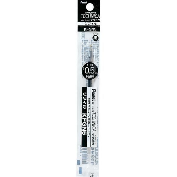 ぺんてる Hybrid(ハイブリッド) リフィル 0.5mm 黒 XKFGN5-A 1セット(10本) (直送品)