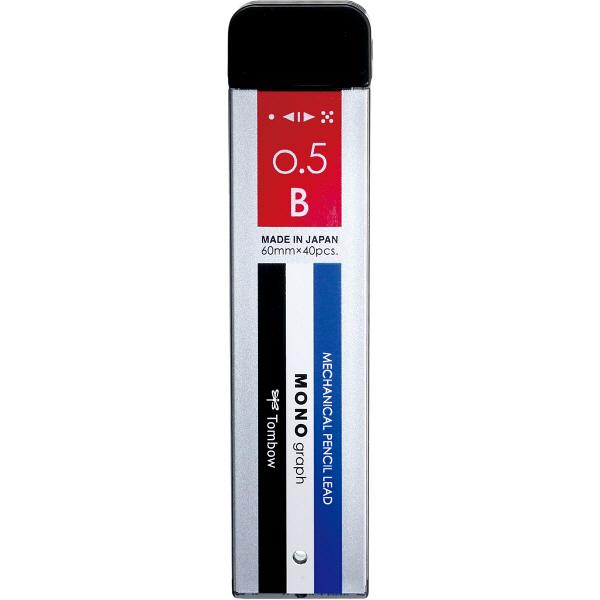 シャープ芯0.5 B 5個(直送品)